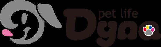 ペットライフ ダイナ