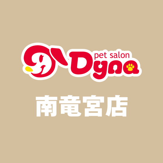 南竜宮本部店ブログ